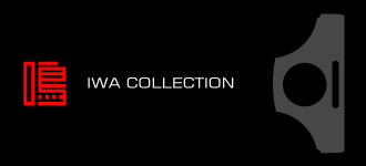 『鳴』iwa collection バナー